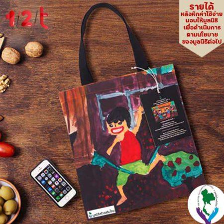 กระเป๋าผ้า ม้าก้านกล้วย-มูลนิธิสร้างเสริมไทย