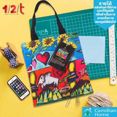 กระเป๋าผ้า-ดอกทานตะวันกับช้าง-บ้านคามิลเลียน