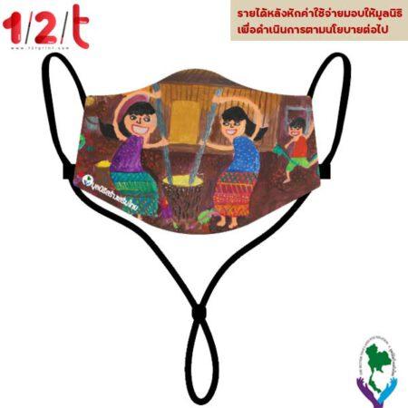 หน้ากากผ้าตำข้าวเปลือก-มูลนิธิสร้างเสริมไทย-n