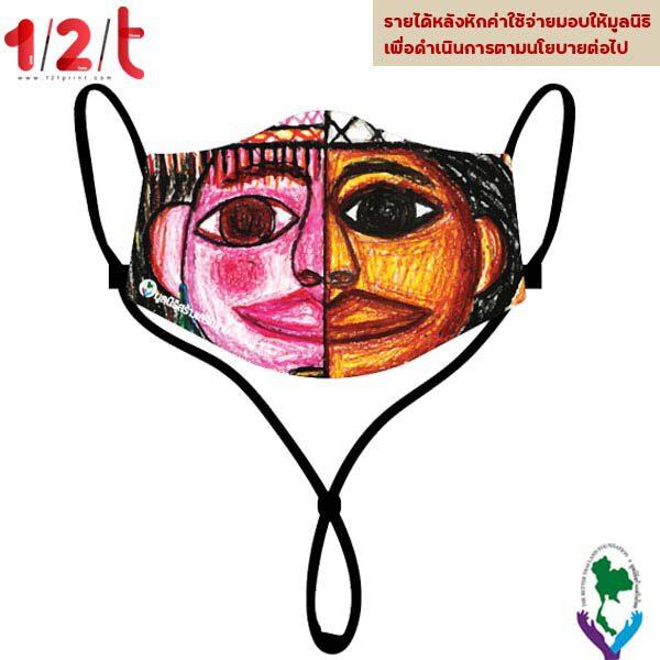หน้ากากผ้าภาษาศาสนาวัฒนธรรม-มูลนิธิสร้างเสริมไทย-n