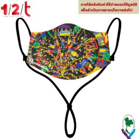 หน้ากากผ้าเที่ยวงานวัด-มูลนิธิสร้างเสริมไทย-n