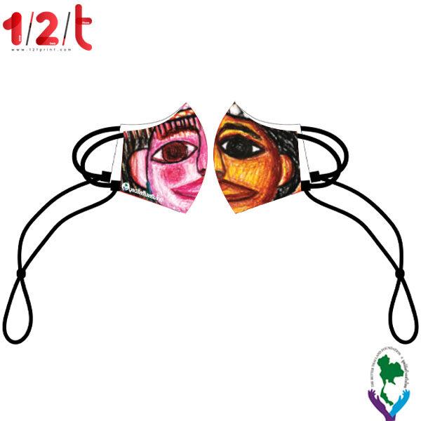 หน้ากากผ้า-ภาษาศาสนาวัฒนธรรม-มูลนิธิสร้างเสริมไทย