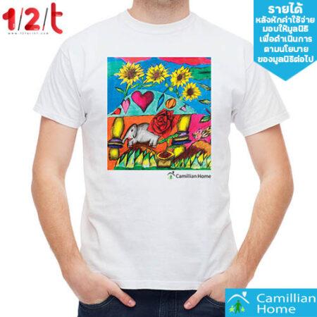 เสื้อยืดพิมพ์ลาย ดอกทานตะวันกับช้าง-บ้านคามิลเลียน-12t
