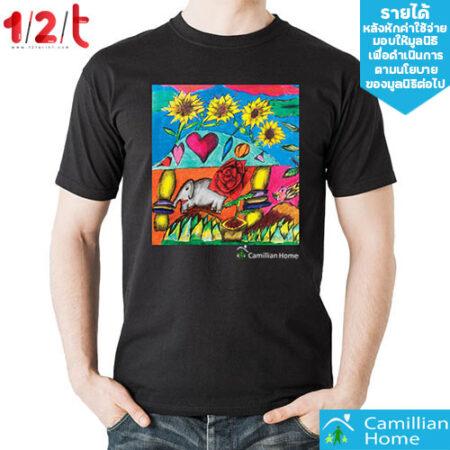 เสื้อยืดพิมพ์ลาย ดอกทานตะวันกับช้าง สีดำ-บ้านคามิลเลียน-12t
