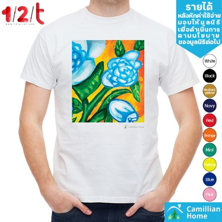เสื้อยืดพิมพ์ลาย ดอกไม้สีฟ้า บ้านคามิลเลียน