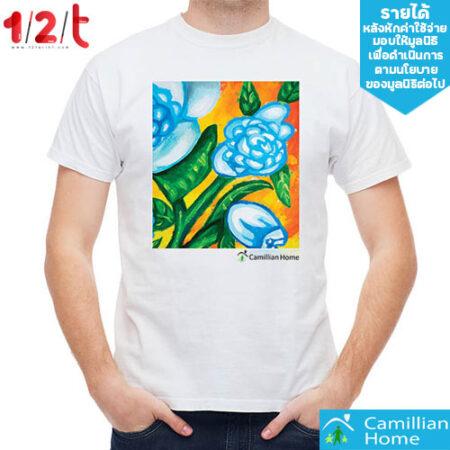 เสื้อยืดพิมพ์ลาย ดอกไม้สีฟ้า สีขาว-บ้านคามิลเลียน-12t