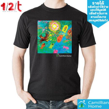 เสื้อยืดพิมพ์ลาย ใต้ท้องทะเล สีดำ-บ้านคามิลเลียน-12t