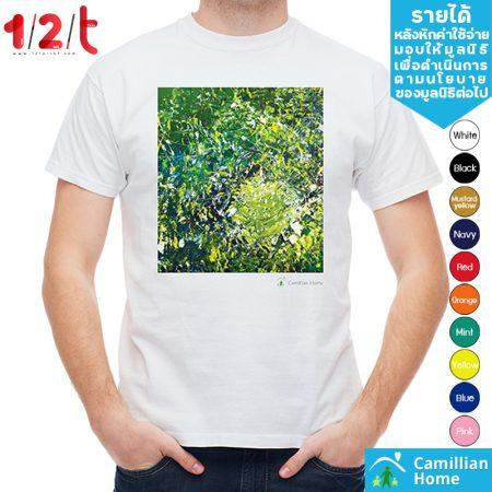 เสื้อยืดพิมพ์ลาย ใบไม้สีเขียว บ้านคามิลเลียน