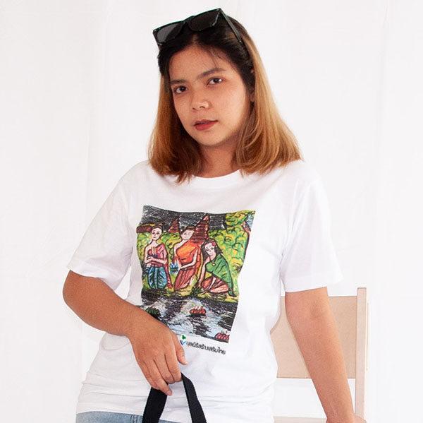 เสื้อยืด ลอยกระทง มูลนิธิสร้างเสริมไทย 2