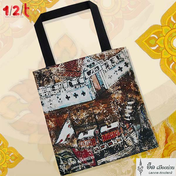 กระเป๋าผ้าพิมพ์ลาย-ท่าเรือโบราณ-อี๊ดเมืองน่าน