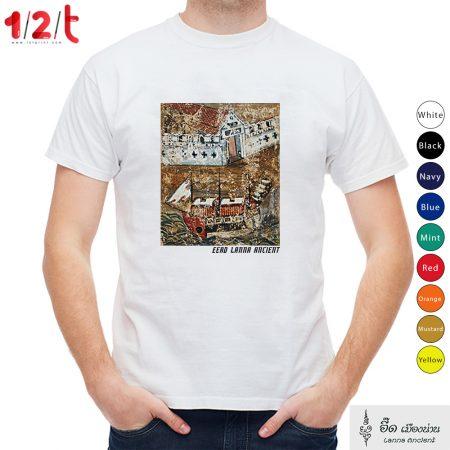 เสื้อยืดพิมพ์ลาย-ท่าเรือโบราณ-อี๊ดเมืองน่าน