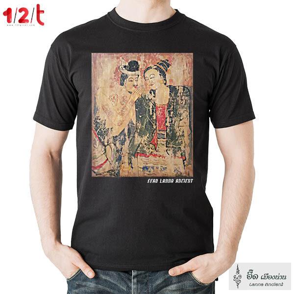 เสื้อยืด-พิมพ์ลาย-ปู่ม่านญ่าม่าน(กระซิบรัก)-สีดำ-อี๊ดเมืองน่าน