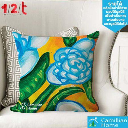หมอนอิง_บ้านคามิลเลียน-ดอกไม้สีฟ้า