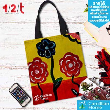 กระเป๋าผ้า-ดอกไม้นี้เพื่อเธอ-บ้านคามิลเลียน