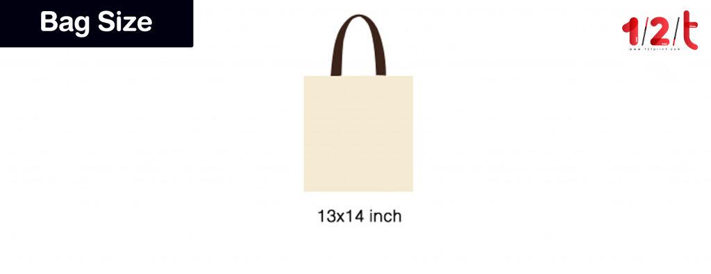 ขนาดของกระเป๋า