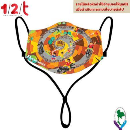 หน้ากากผ้าการละเล่นพื้นบ้าน-มูลนิธิสร้างเสริมไทย-n