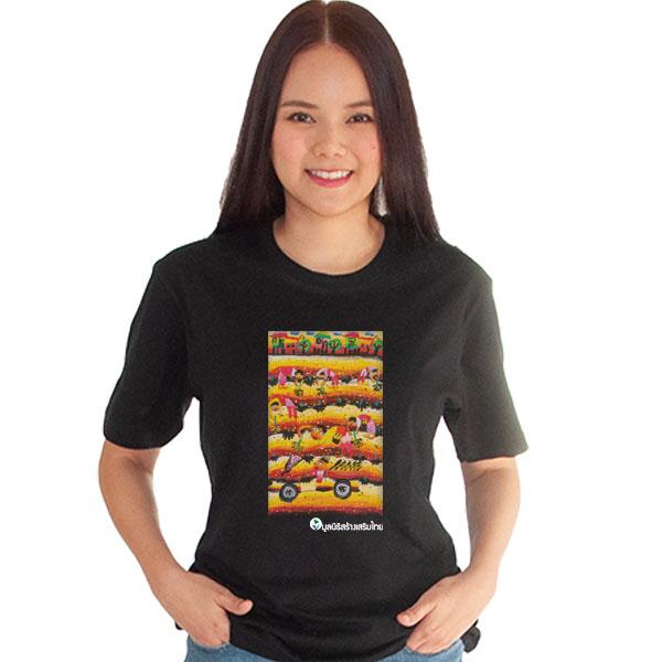 เสื้อยืดสีดำ-เกษตรกรรมยั่งยืน-มูลนิธิสร้างเสริมไทย-12t