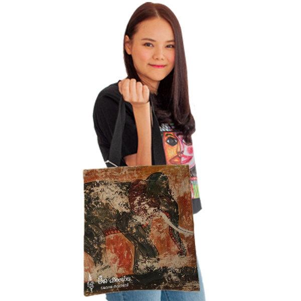 กระเป๋าผ้า-ความสง่างามของช้าง-อี๊ดเมืองน่าน