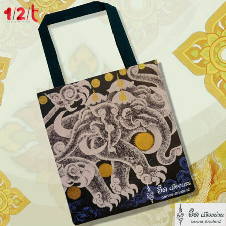 กระเป๋าผ้า-ช้างสามเศียร-อี๊ดเมืองน่าน