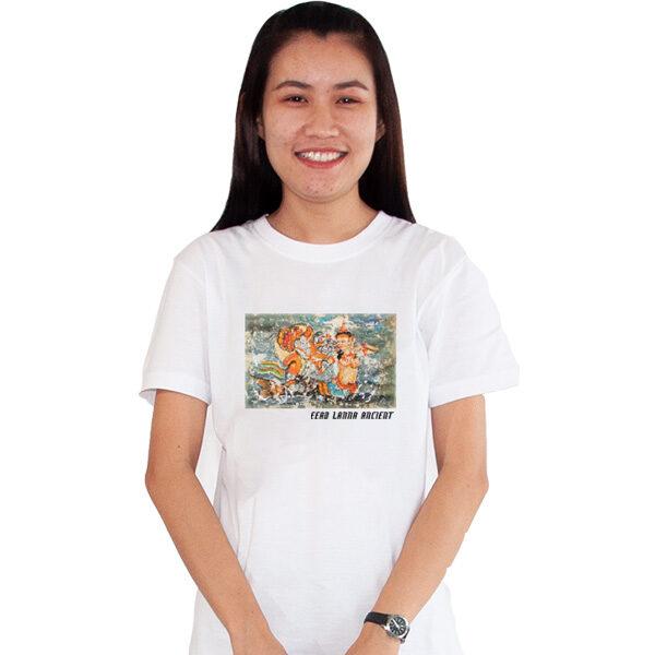 เสื้อยืดขาวพิมพ์ลาย-ความรักของสองเรา-อี๊ดเมืองน่าน