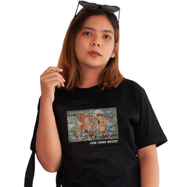 เสื้อยืดดำพิมพ์ลาย-ความรักของสองเรา-อี๊ดเมืองน่าน