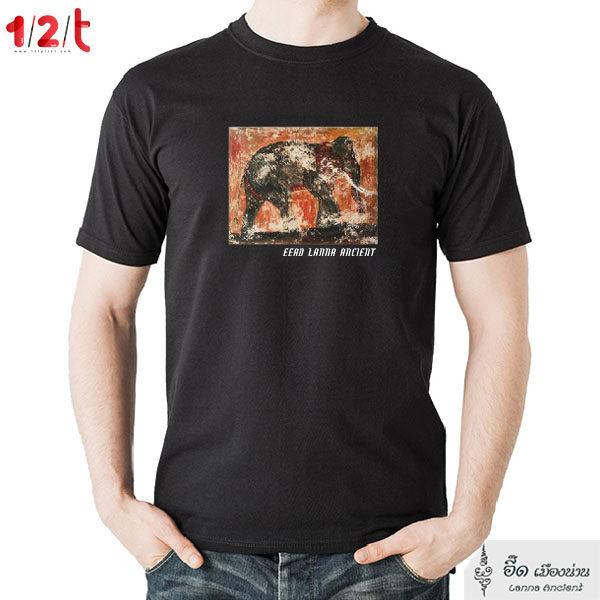 เสื้อยืดดำพิมพ์ลาย-ความสง่างามของช้าง-อี๊ดเมืองน่าน