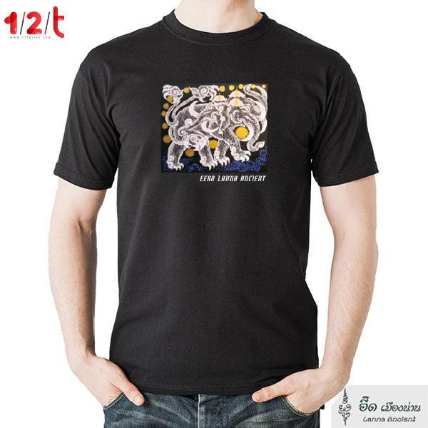 เสื้อยืดดำพิมพ์ลาย-ช้างสามเศียร-อี๊ดเมืองน่าน