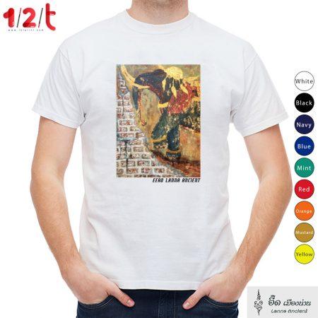 เสื้อยืดพิมพ์ลาย-ความล้ำค่าของช้างไทย-อี๊ดเมืองน่าน