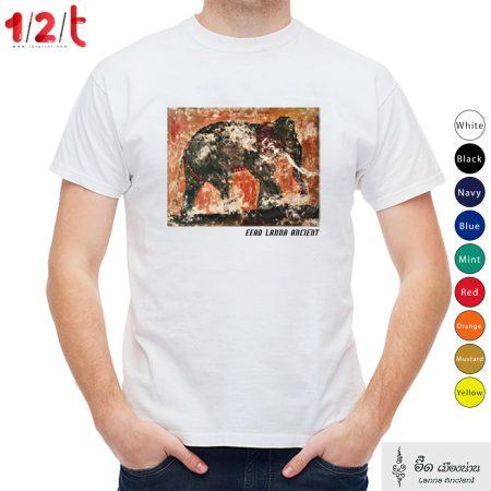 เสื้อยืดพิมพ์ลาย-ความสง่างามของช้าง-อี๊ดเมืองน่าน