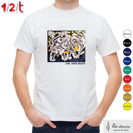 เสื้อยืดพิมพ์ลาย-ช้างสามเศียร-อี๊ดเมืองน่าน