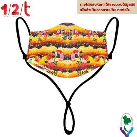 หน้ากากผ้าเกษตรกรรมยั่งยืน-มูลนิธิสร้างเสริมไทย-n