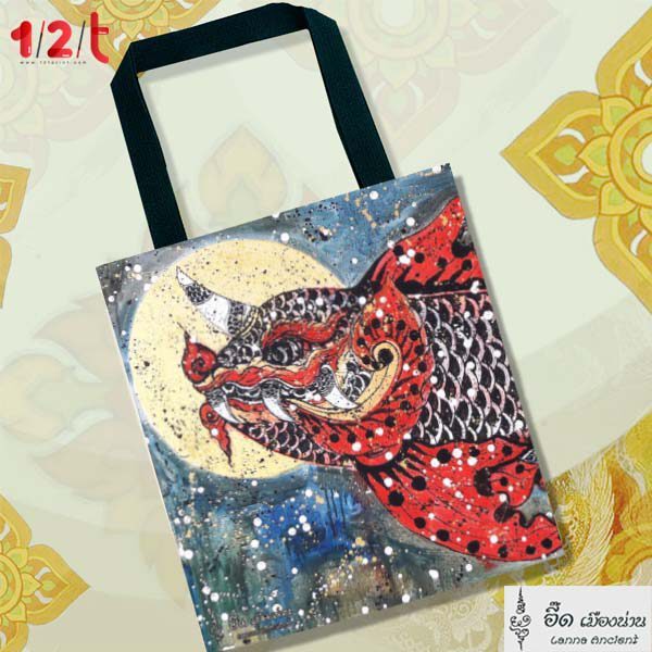 กระเป๋าผ้า-มัสยาชมจันทร์-อี๊ดเมืองน่าน
