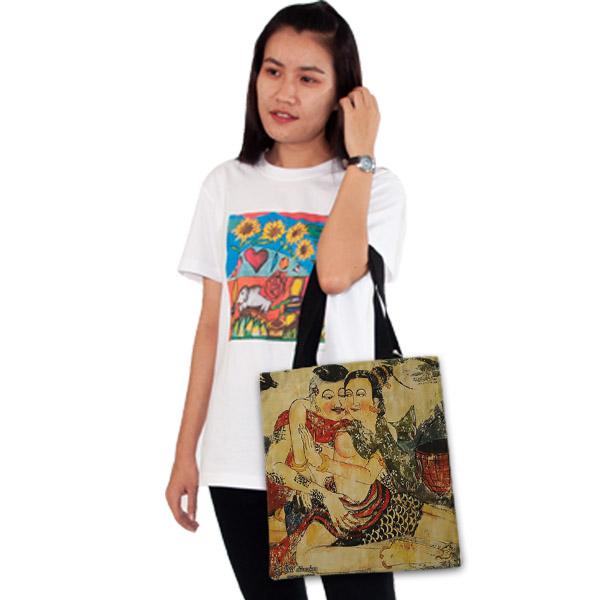 กระเป๋าผ้า-อีโรติคล้านนา 3-อี๊ดเมืองน่าน-2