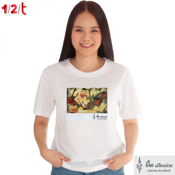 เสื้อยืดขาว-อีโรติคล้านนา 3-อี๊ดเมืองน่าน