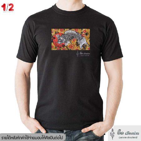 เสื้อยืดดำ-มัสยา-อี๊ดเมืองน่าน