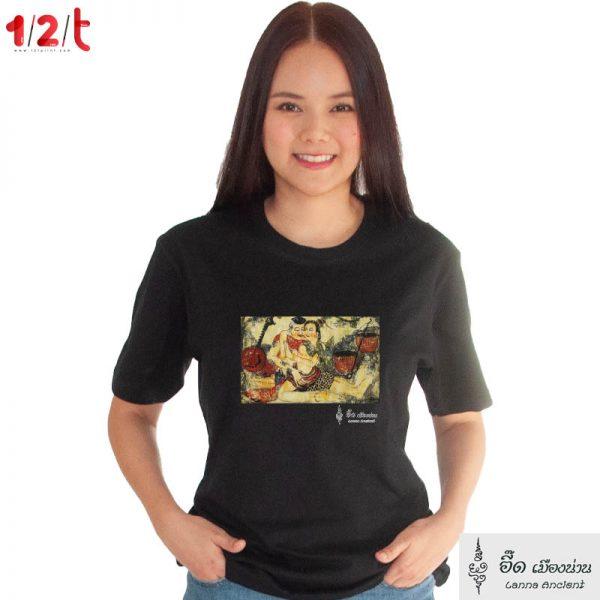 เสื้อยืดดำ-อีโรติคล้านนา 3-อี๊ดเมืองน่าน
