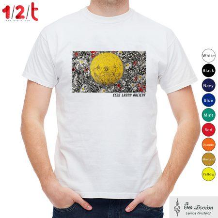 เสื้อยืดพิมพ์ลาย-มัจฉาล้อมจันทร์-อี๊ดเมืองน่าน
