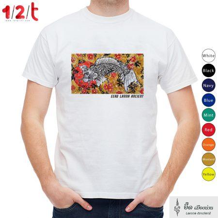 เสื้อยืดพิมพ์ลาย-มัสยา-อี๊ดเมืองน่าน