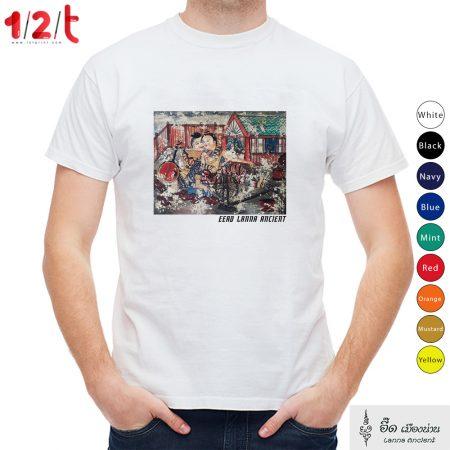 เสื้อยืดพิมพ์ลาย-อีโรติคล้านนา 4-อี๊ดเมืองน่าน