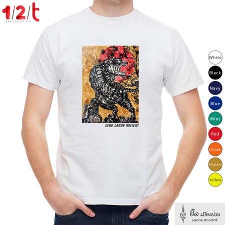 เสื้อยืดพิมพ์ลาย-เสือคำราม-อี๊ดเมืองน่าน