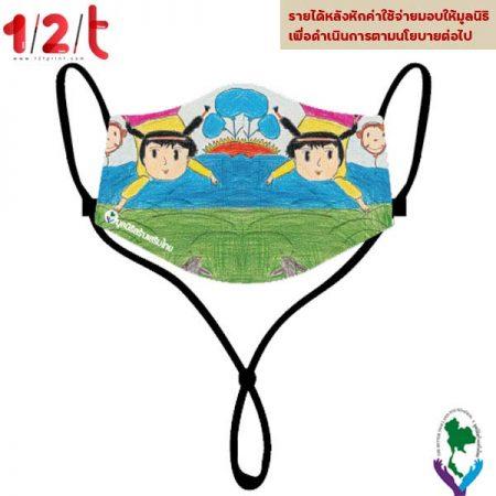 หน้ากากผ้ากระโจงลงน้ำ-มูลนิธิสร้างเสริมไทย-n