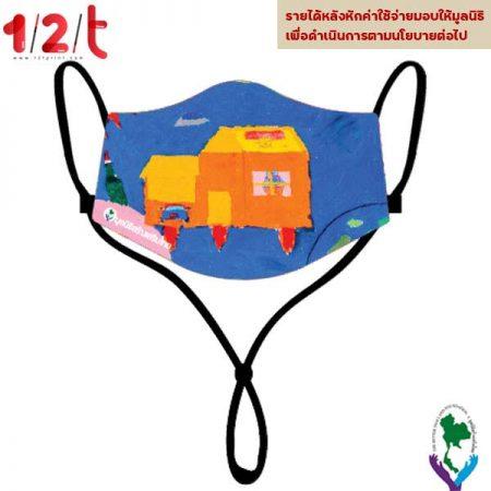 หน้ากากผ้าบ้านติดจรวด-มูลนิธิสร้างเสริมไทย-n