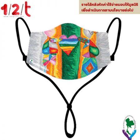 หน้ากากผ้าเติมเต็ม-มูลนิธิสร้างเสริมไทย-n