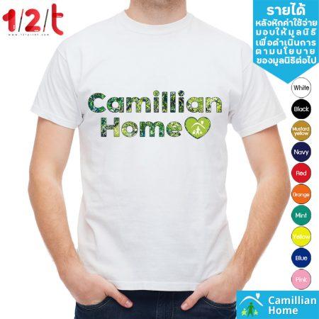 เสื้อยืดบ้านคามิลเลียนลายตัวอักษรลายใบไม้สีเขียว